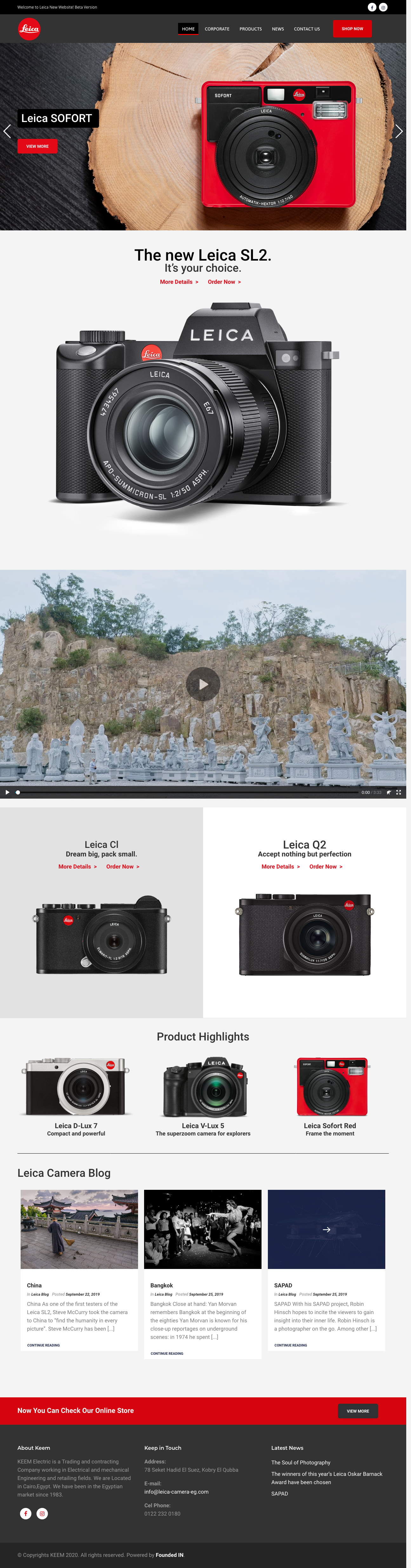 Leica Camera Egypt