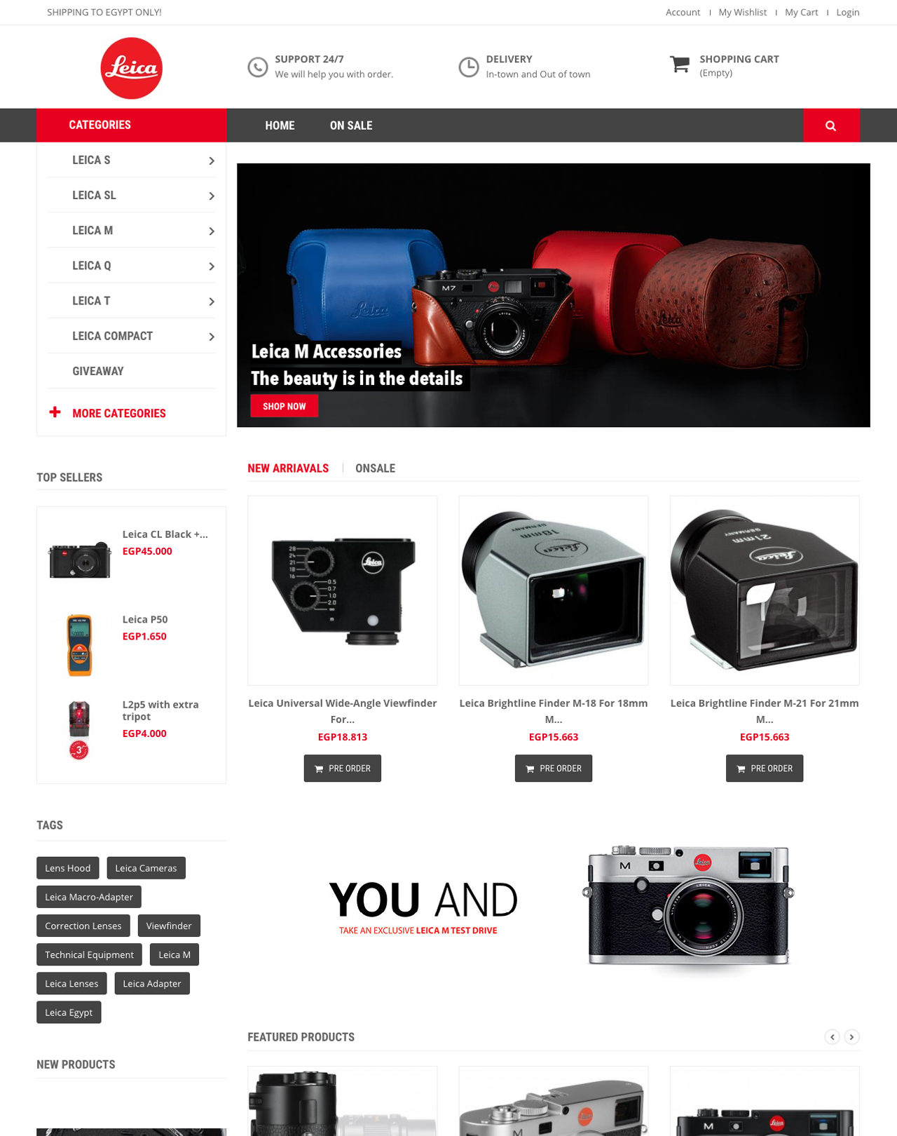 Leica Camera Online Shop